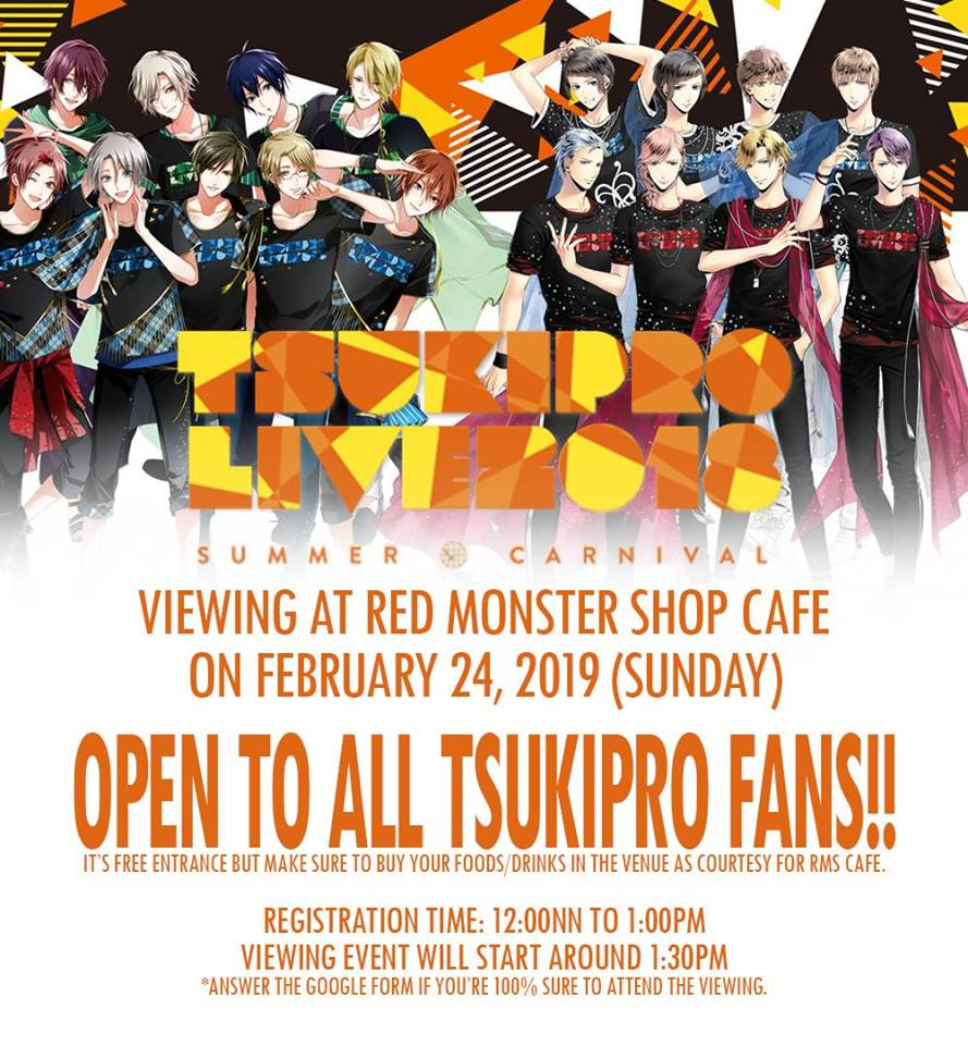 TSUKIPRO LIVE2018 SUMMER CARNIVAL VIEWING