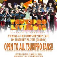 TSUKIPRO LIVE2018 SUMMER CARNIVAL VIEWING