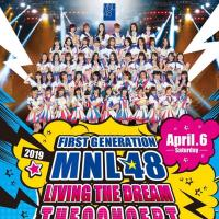 MNL48 FIRST GENERATION: LIVING THE DREAM CONCERT