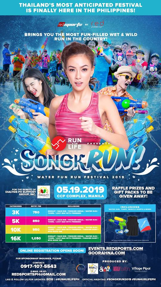 RUN4URLIFE SONGKRUN