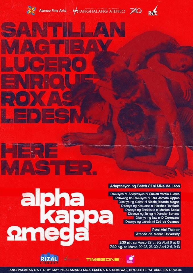 Alpha Kappa Omega