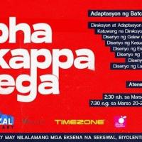 Alpha Kappa Omega - Tanghalang Ateneo Brings Mike De Leon's Batch 81 To The Stage On March 20 – April 13