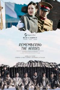 Remembering The Heroes : Korean Independence Day Film Festival at Shangri-La Plaza