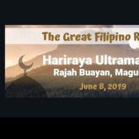 HARIRAYA ULTRAMARATHON 2019