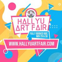 Hallyu Art Fair 2019: A Korean Cultural Exhibit Happening on November 29 to 30