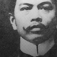 Juan Luna: The Hero as Painter with Ambeth Ocampo