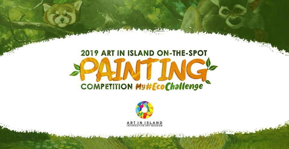 2019 Art In Island On-the-Spot Painting Competition