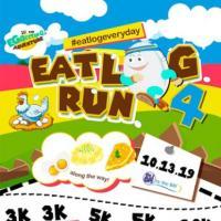 Eatlog Run 2019
