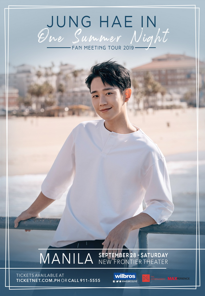 JUNG HAE IN One Summer Night Fan Meeting Tour 2019