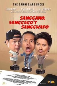 Sanggano, Sanggago't, Sanggwapo