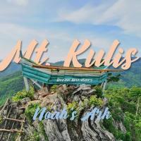 Mt. Kulis | Noah's Ark + Falls