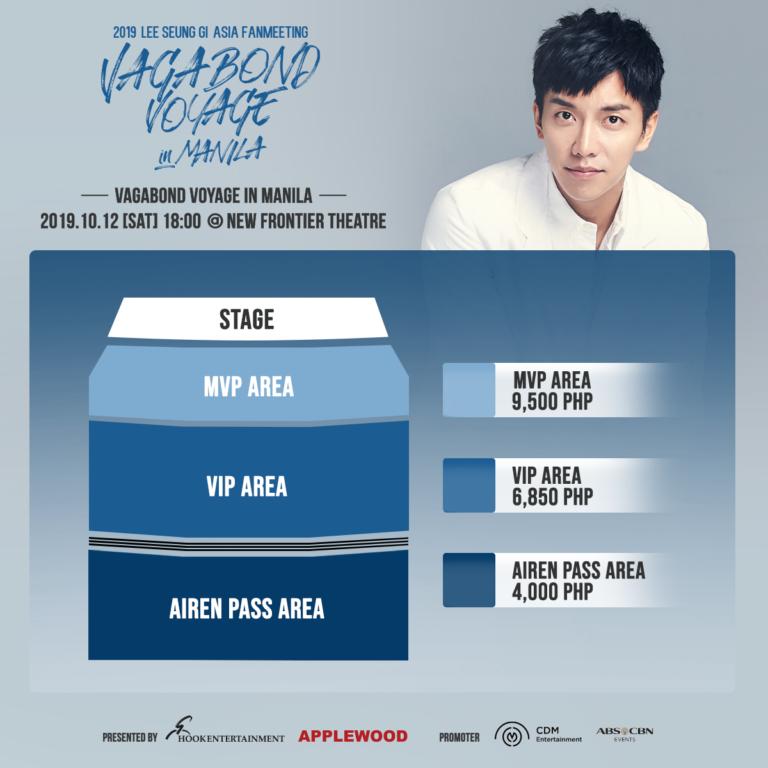 2019 LEE SEUNG GI ASIA FAN MEETING VAGABOND VOYAGE IN MANILA