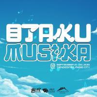 Otaku Musika Festival 2019