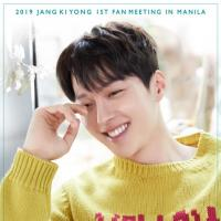 Jang Ki Yong 1st Fan Meeting Filmography in Manila