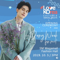 LEE DONG WOOK IN MANILA