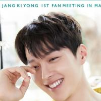 Jang Ki Yong 1st Fan Meeting Coming To Manila