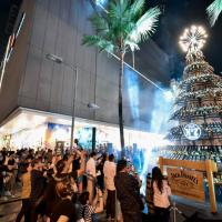 Jack Daniel's Lights Holiday Barrel Tree in the Philippines for the Third Time