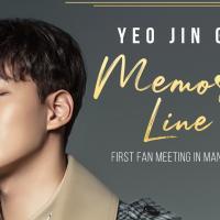 Yeo Jin Goo 'Memory Line' First Fan Meeting In Manila