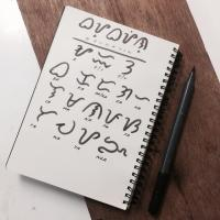 Basic Baybayin Workshop
