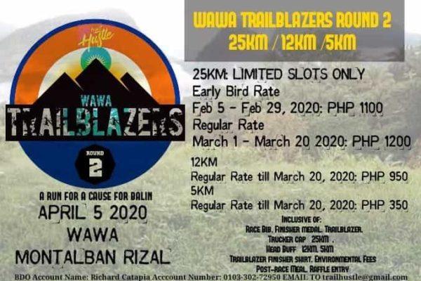 Wawa Trailblazers 2020 5/12/25K