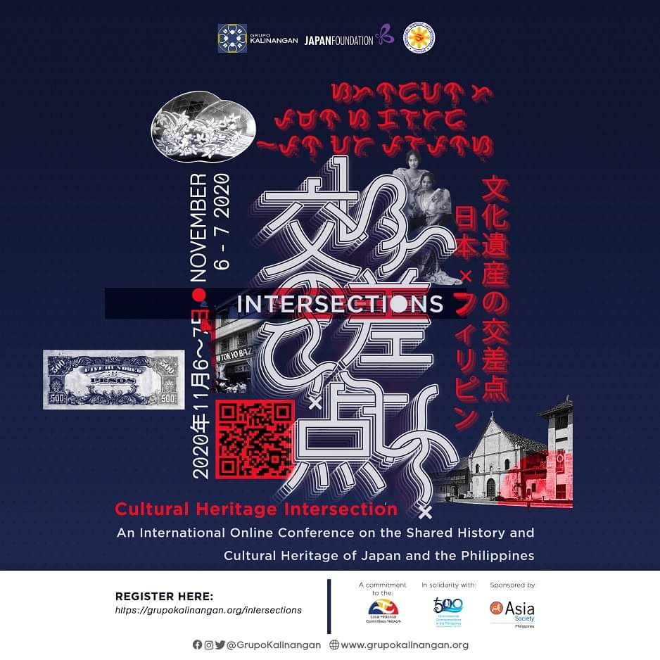 Intersections: Philippine-Japan Int'l Conference