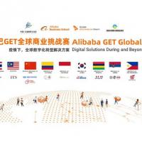 Three Philippine Teams Named as Finalists to the Alibaba GET Global Challenge 2020