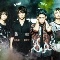 ONE OK ROCK: Field of Wonder Livestream