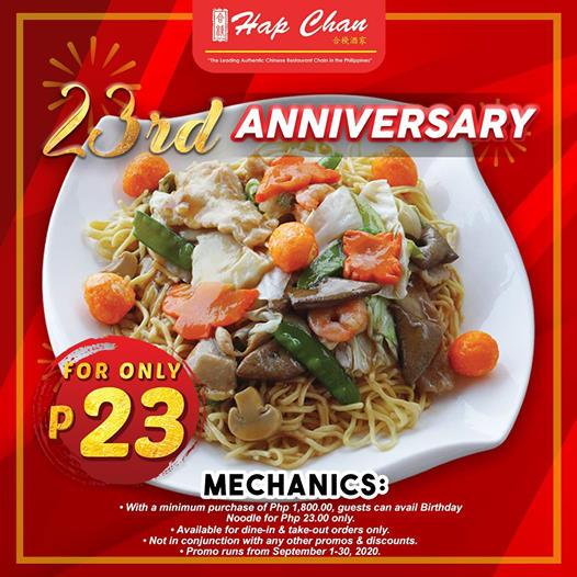 Hap Chan 23rd Anniversary