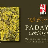 """PADAYON"" Online solo art exhibit"