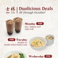 Shi Lin Duolicious Deals October 2020