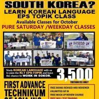 Korean Language Class for October 2020