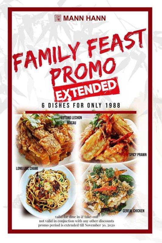 Mann Hann Family Feast Promo