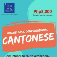 Basic Online Conversational Cantonese