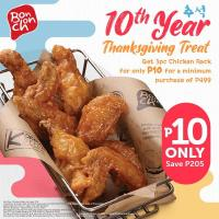 Bon Chon 10th Year Thanksgiving Treat