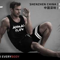 Animal Flow Level 1 Shenzhen