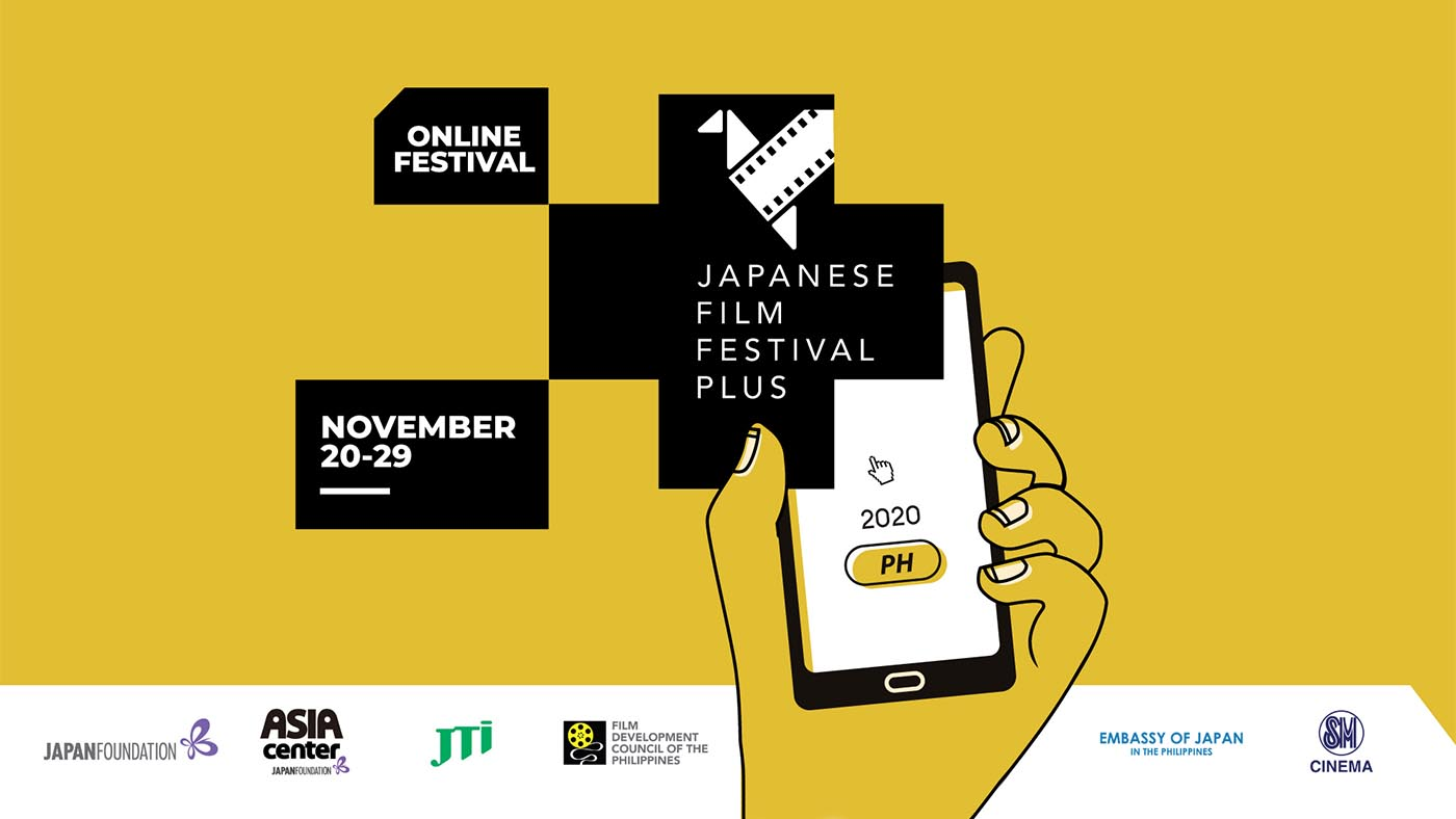 Japanese Film Festival PLUS