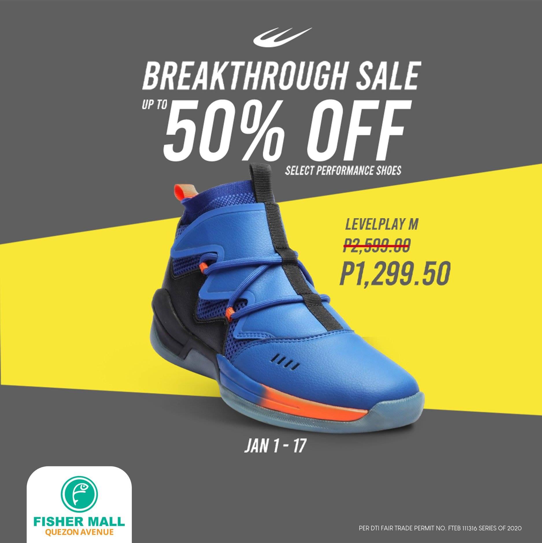 WORLD BALANCE Breakthrough Sale