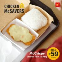 McDonald's – P59 McCrispy Chicken Fillet a la King Promo