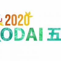 Pinoy Otaku Festival (POF) 2021: Godai