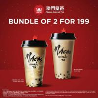 Macao Imperial Tea – Bundle of 2 for P199