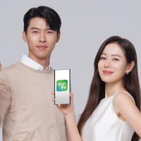 An 'Inevitable' Pairing: How Ben&Ben's music made it to Hyun Bin and Son Ye Jin's TVC for Smart