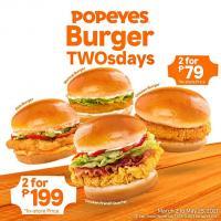 Popeyes TWOsdays Promo