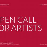 BACH Council: Open Call for Artists