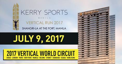 Kerry Sports Vertical Run Manila (PF)